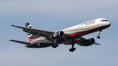 A picture of B2899 - Boeing 75721B(PCF) - SF Airlines - © TasKforce404-HK416