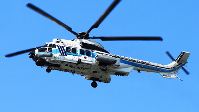 JA690A - Eurocopter EC 225LP Super Puma II+ - Japan - Coast Guard