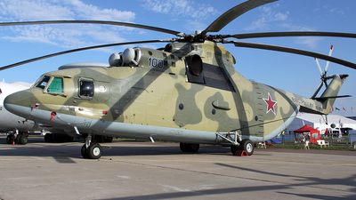RF-95569 - Mil Mi-26 Halo - Russia - Air Force
