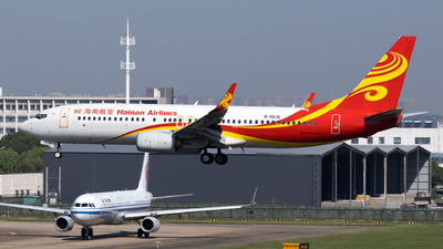 A picture of B5636 - Boeing 73784P - Hainan Airlines - © XPHNGB