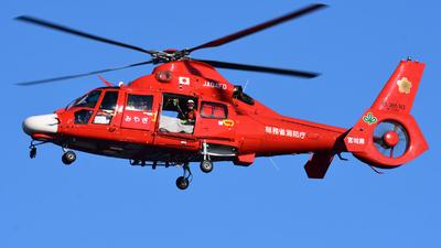 JA04FD - Eurocopter AS 365N3 Dauphin - Japan - Miyagi Prefecture