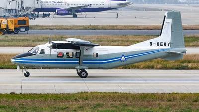 B-0EKY - Harbin Y-12C - China General Aviation