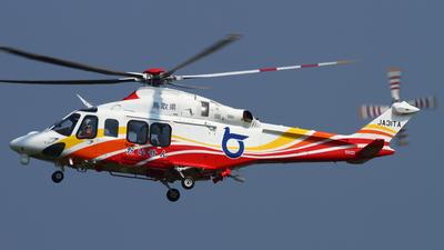 JA31TA - Agusta-Westland AW-139 - Japan - Tottori Prefecture