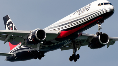 A picture of B2821 - Boeing 7572Z0(PCF) - SF Airlines - © Yang Qize