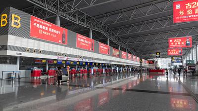 ZBSJ - Airport - Terminal