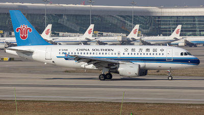 B-6408 - Airbus A319-112 - China Southern Airlines