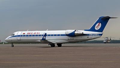 EW-276PJ - Bombardier CRJ-200LR - Belavia Belarusian Airlines