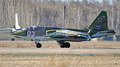 RF-95132 - Sukhoi Su-25SM Frogfoot - Russia - Air Force
