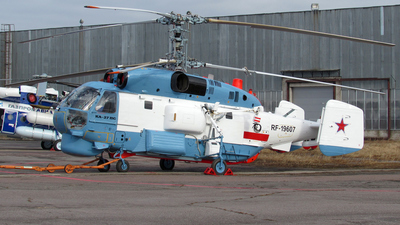RF-19607 - Kamov Ka-27PS Helix D - Russia - Federal Border Guards Aviation Command