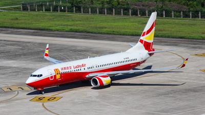 B-6809 - Boeing 737-84P - Lucky Air