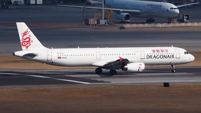 B-HTH - Airbus A321-231 - Dragonair