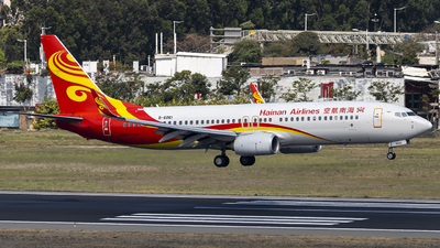 A picture of B6061 - Boeing 73789P - Hainan Airlines - © Terry_Chen