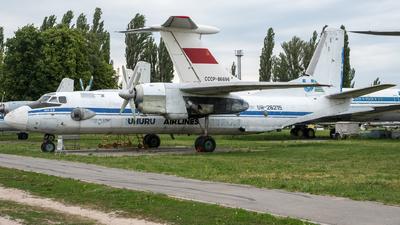 UR-26215 - Antonov An-26 - Uhuru Airlines