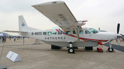 B-9820 - Cessna 208B Grand Caravan EX - Private