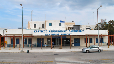 LGSR - Airport - Terminal