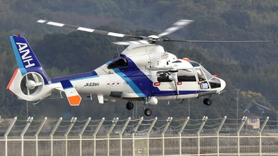 JA63NH - Eurocopter AS 365N2 Dauphin - All Nippon Helicopter