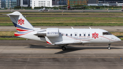B-7766 - Bombardier CL-600-2B16 Challenger 604 - Zyb Lily Jet