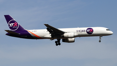 B-2853 - Boeing 757-28S(PCF) - YTO Cargo Airlines