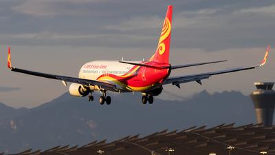 B-1103 - Boeing 737-84P - Hainan Airlines