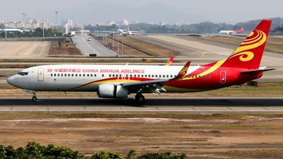 B-5141 - Boeing 737-84P - China Xinhua Airlines
