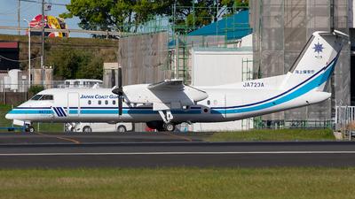 JA723A - Bombardier Dash 8-315 - Japan - Coast Guard
