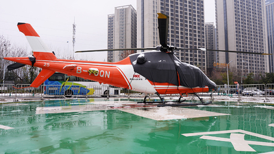 B-70QN - Agusta-Westland AW-119Kx - Shanghai Kingwing General Aviation