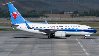 A picture of B2620 - Boeing 73771B - China Southern Airlines - © ceci wong