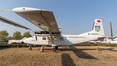 B-3804 - Harbin Y-12 II - China Flying Dragon Airlines