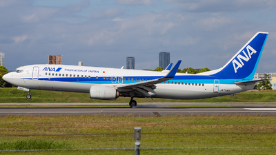 A picture of JA75AN - Boeing 737881 - All Nippon Airways - © LUSU