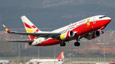 B-1563 - Boeing 737-74P - Lucky Air