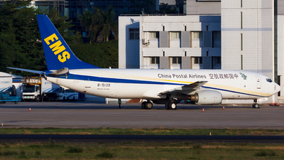 B-5130 - Boeing 737-8Q8(BCF) - China Postal Airlines