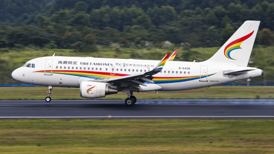 A picture of B6436 - Airbus A319115 - Tibet Airlines - © Biwa_Hayahide