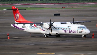 A picture of B22817 - ATR 72600 - [1145] - © Chang-Ping Tzou