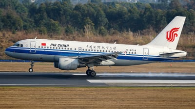 A picture of B6014 - Airbus A319115 - Air China - © ECO707
