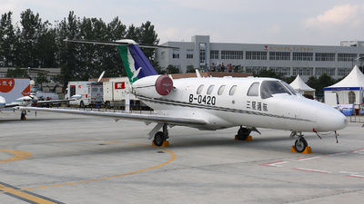 B-0420 - Cessna 525 Citationjet CJ1 - Civil Aviation Flight University of China