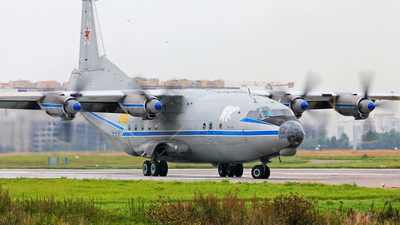 16 - Antonov An-12PS - Russia - Navy