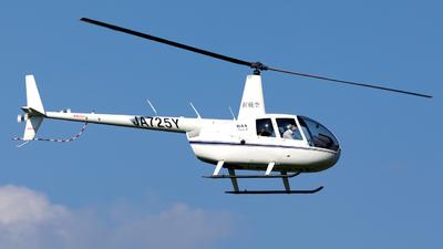 JA725Y - Robinson R44 Raven II - Private
