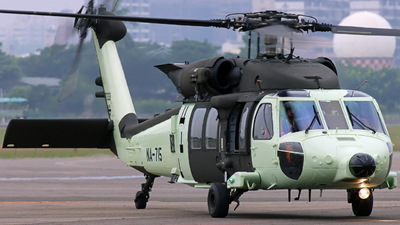 NA-715 - Sikorsky UH-60M Blackhawk - Taiwan - National Airborne Service Corps (NASC)