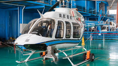 B-710N - Bell 407GXP - China Southern Airlines General Aviation