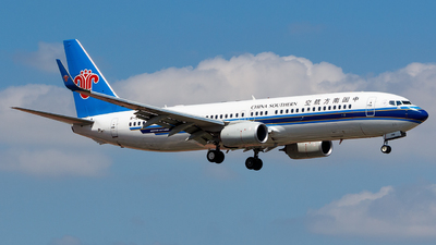 B-1296 - Boeing 737-81B - China Southern Airlines