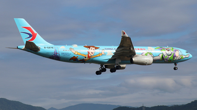A picture of B5976 - Airbus A330343 - China Eastern Airlines - © SEN BAI