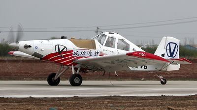 B-9846 - Thrush Aircraft S2R-H80 - China Success General Aviation