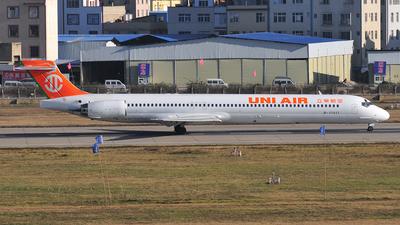 B-17911 - McDonnell Douglas MD-90-30 - Uni Air