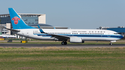 B-5120 - Boeing 737-83N - China Southern Airlines
