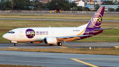 B-2574 - Boeing 737-37K - YTO Cargo Airlines