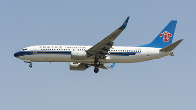 B-1123 - Boeing 737-81B - China Southern Airlines