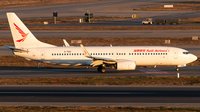 B-1596 - Boeing 737-8MD - Ruili Airlines