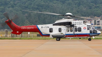 B-7136 - Eurocopter EC 225LP Super Puma II+ - China - Government