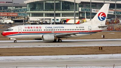 B-2988 - Boeing 737-36R - China Eastern Airlines