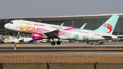 A picture of B8145 - Airbus A320214 - Loong Air - © Undershrpened_DF767